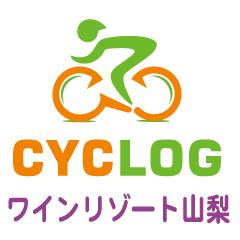 CYCLOG in ワインリゾート山梨
