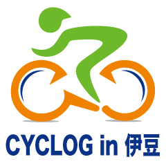 CYCLOG in 伊豆・狩野川2017