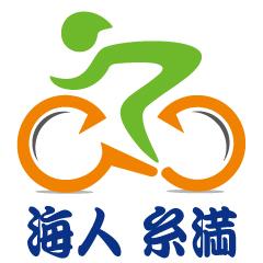 CYCLOG in 海人糸満