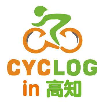 CYCLOG in 高知 2018