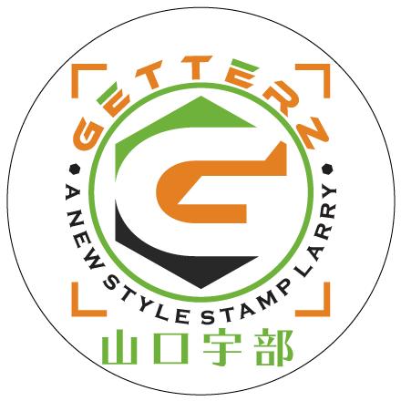 Getterz山口宇部発 サイクルポイントラリー【1DAYライド】